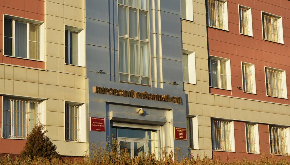 Дело экс-полковника УФСИН Алексея Китайкина передано в суд