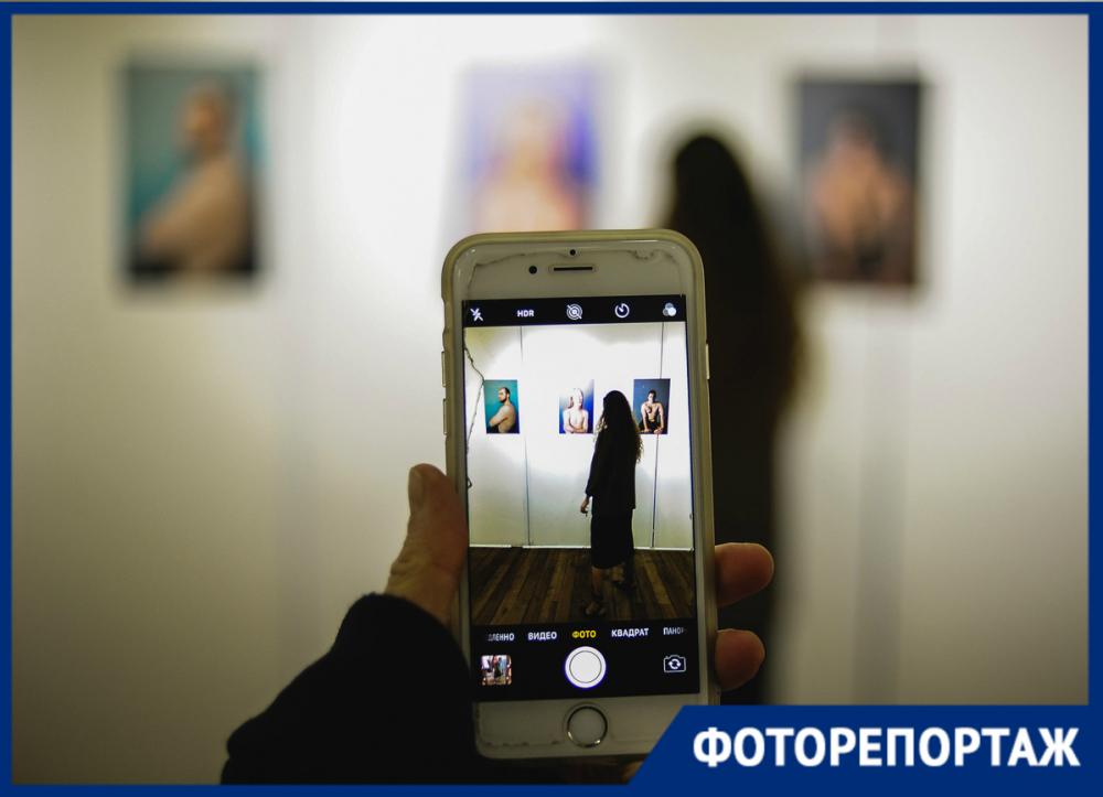 В Астрахани произошёл «Социальный вывих»