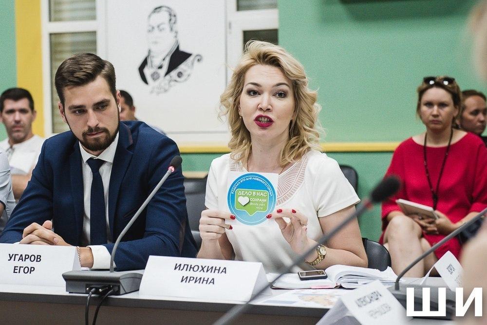 Ирина Илюхина празднует день рождения