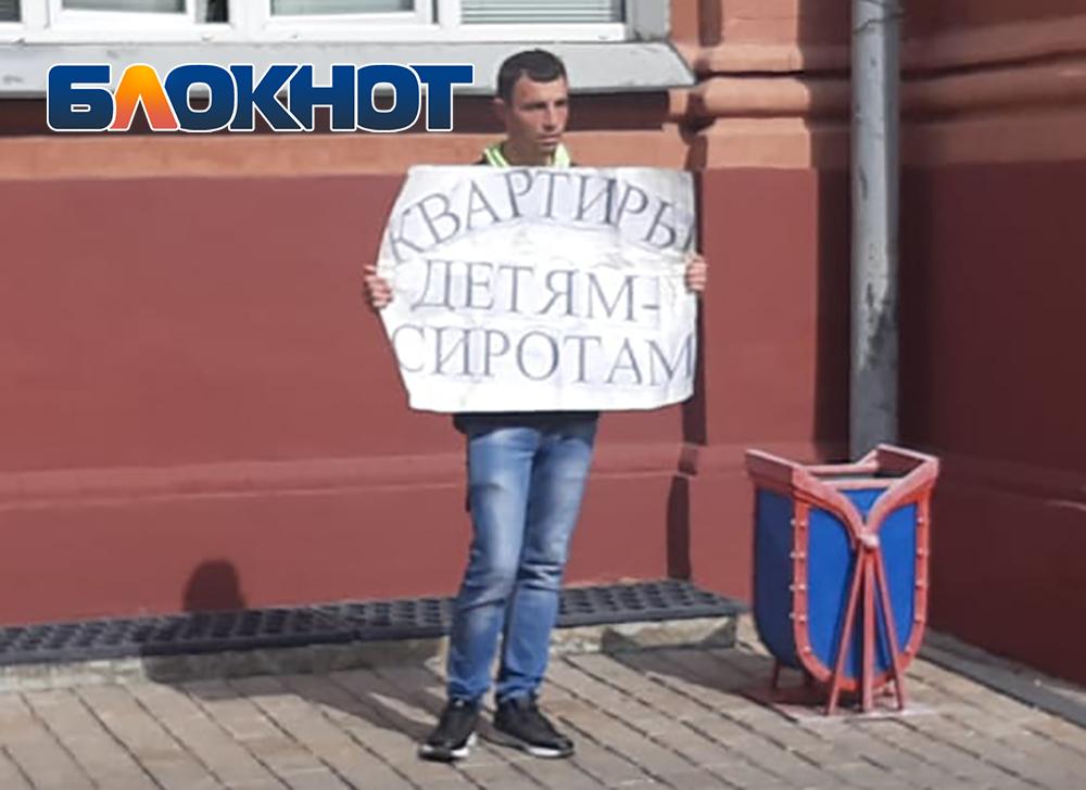 Парень бьется за достойную жизнь сирот в Астрахани