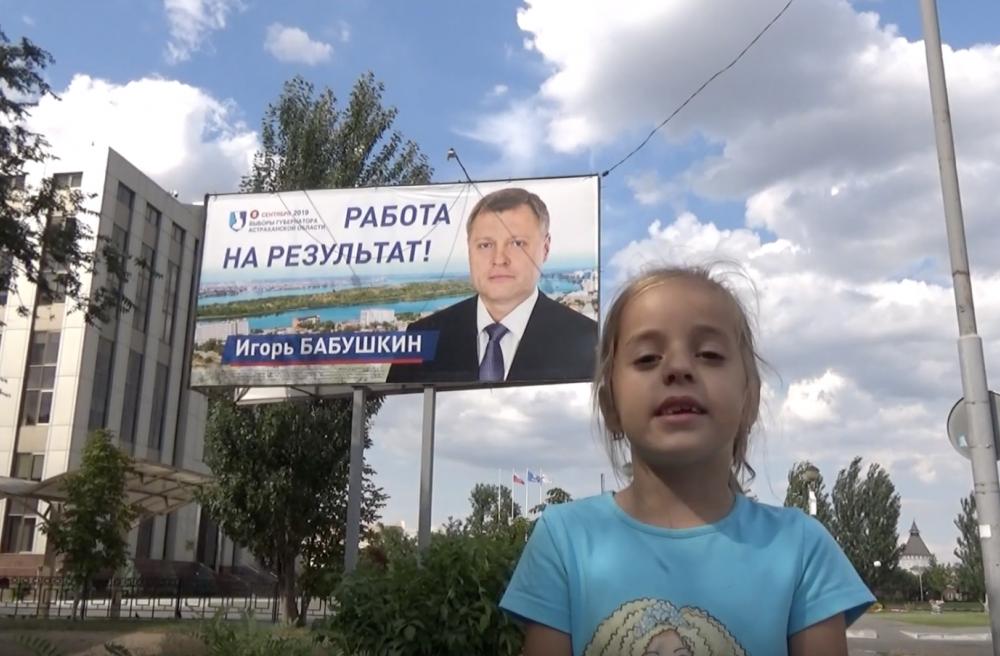 Астраханцы потребовали от Игоря Бабушкина вернуть троллейбусы