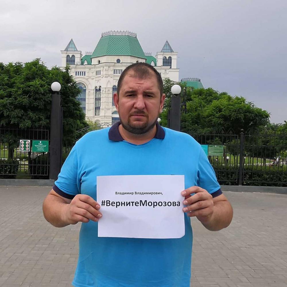 Общественный деятель из Астрахани побирается в Сочи