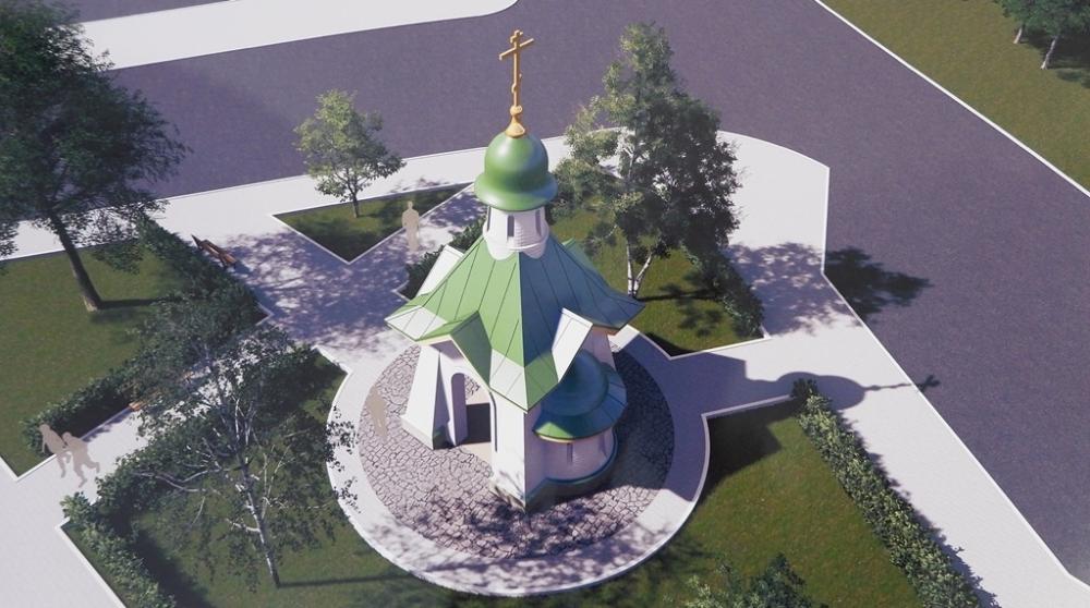 В центре Астрахани появится ещё одна часовня