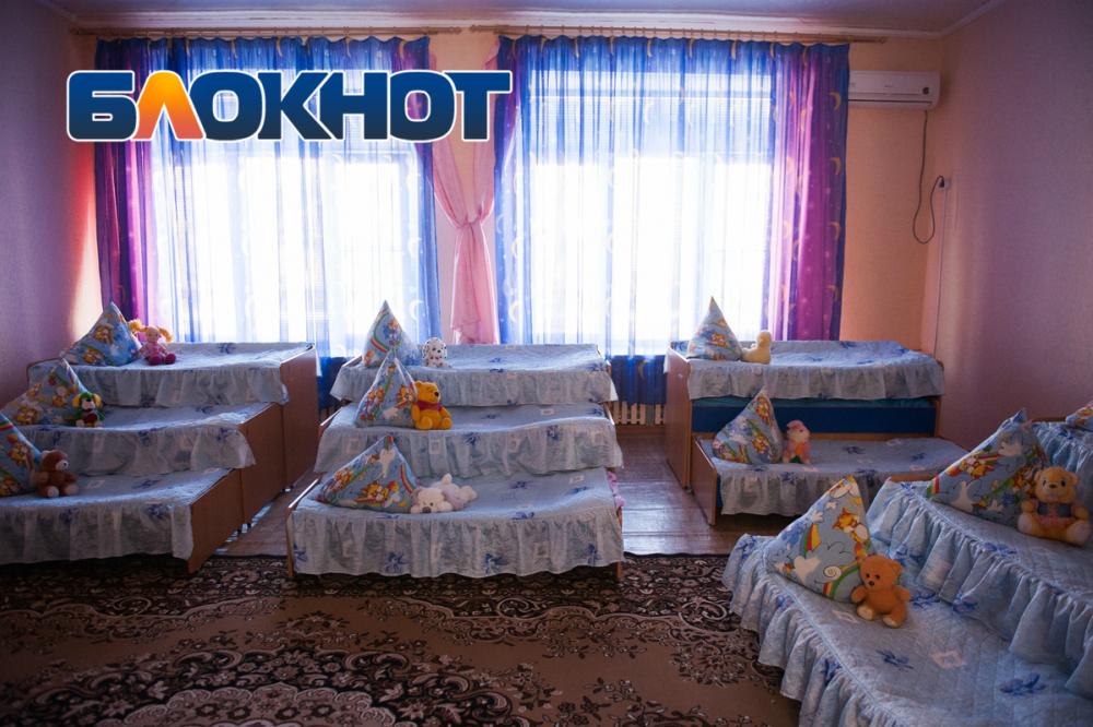 В Астрахани открывают новый детский сад