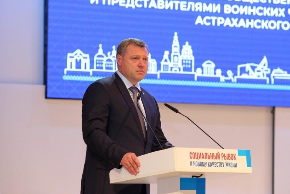 Игорь Бабушкин стал губернатором Астраханской области