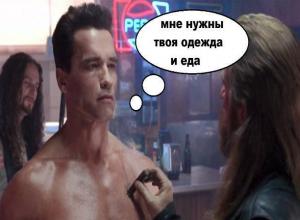 Астраханскому депутату Госдумы может не хватить на еду и одежду