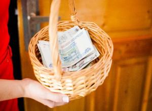 Прожиточный минимум для астраханцев вырос на 10 рублей