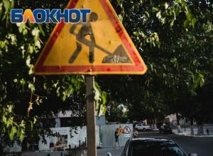 В администрации Астрахани рассказали, почему работы на Вокзальном путепроводе не закончились в срок