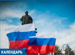 Сегодня памятнику Ленина в Астрахани исполнилось 60 лет