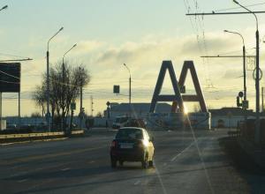 Астраханцы выбрали десять земляков, в чью честь можно назвать аэропорт