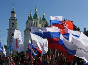 Астраханская «Гражданская сила» помитинговала в День народного единства