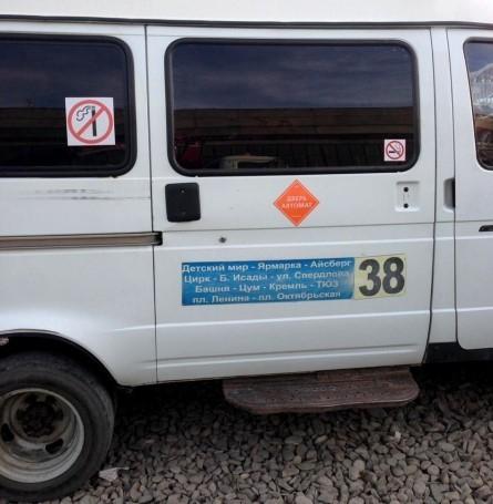 В Астрахани пассажиры маршрутки совершили бэд трип с водителем-наркоманом