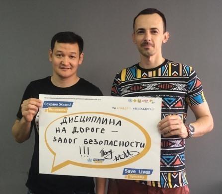 «Камызяки» Ренат Мухамбаев и Александр Панекин записали видеообращение к водителям