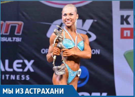 Я люблю Астрахань за ее теплое болотце, - Ольга Огаркова