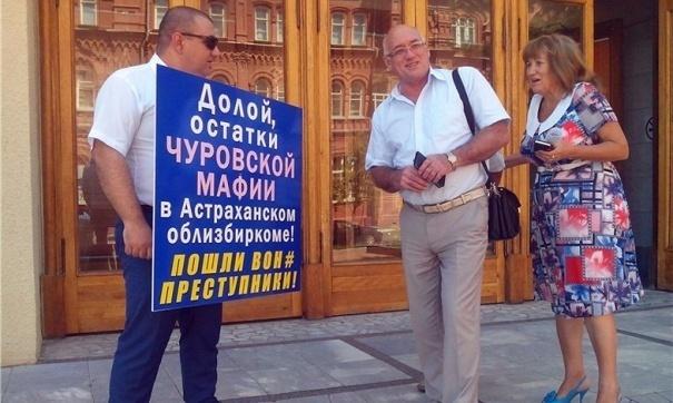 Лидер партии «Родина» не будет участвовать в выборах губернатора Астраханской области