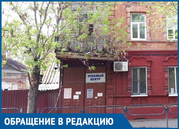 В центре Астрахани может обвалиться балкон