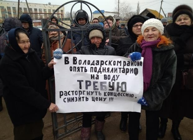 «А справедливость есть!»: тарифы на воду в Володарском районе снизят