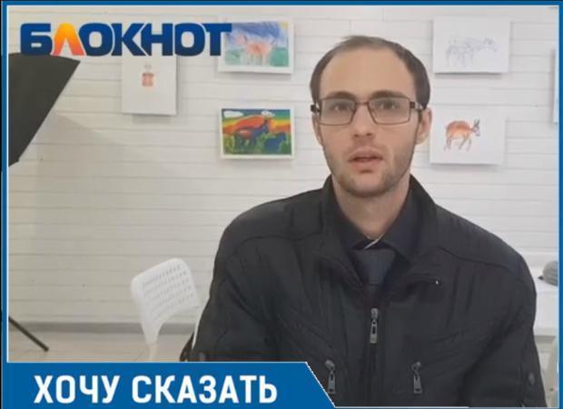 Астраханский юрист, избитый хулиганом, призывает земляков к неравнодушию