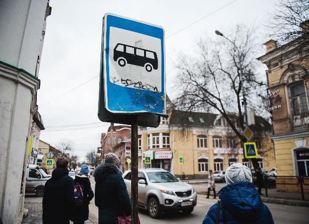 В Астрахани водитель маршрутки работал «под кайфом»