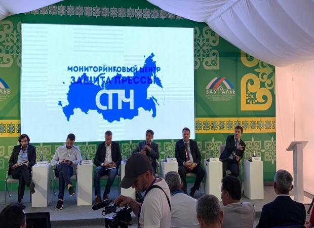 Александр Алымов выступил на инвестиционном сабантуе в Башкирии