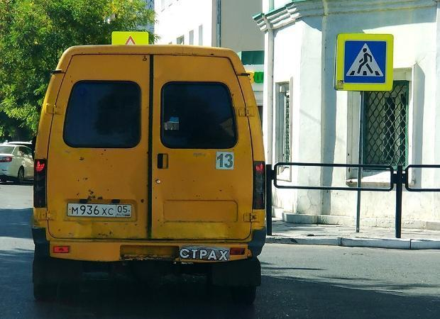 ТОП-10 самых трешовых случаев с маршрутками в Астрахани
