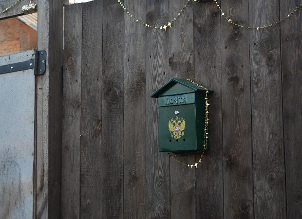 Астраханское управление по капремонту: «Нас взломали»