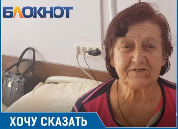 75-летняя астраханка о Кировской больнице
