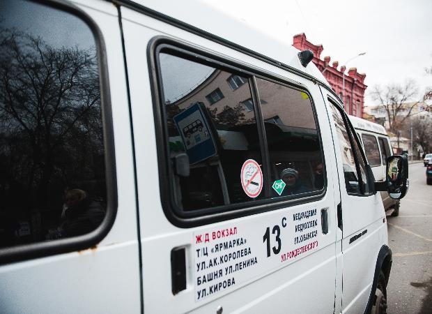 В Астрахани запустят двадцать новых маршрутов