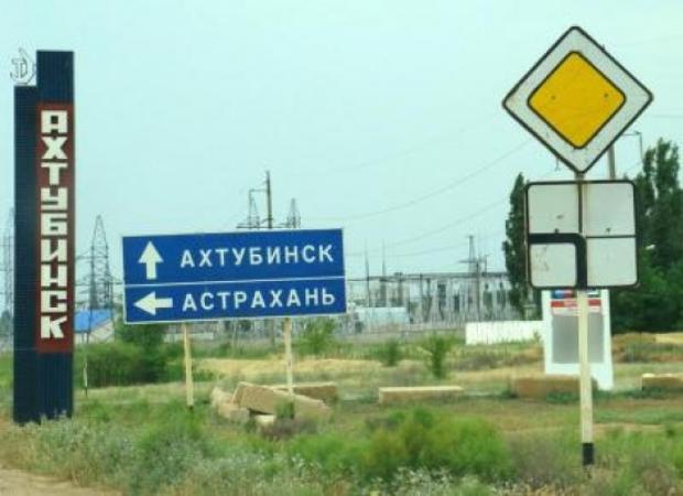 Николай Ламанов назначен исполняющим обязанности мэра Ахтубинска