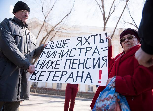 В Астрахани пройдет митинг в поддержку ветеранов