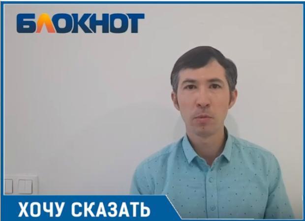 В Астрахани врача-педиатра уволили по статье за желание добиться правды
