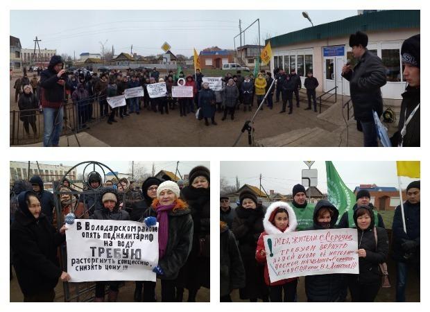 Предложение досрочно распустить Думу Астраханской области и Совет районных депутатов приняли единогласно