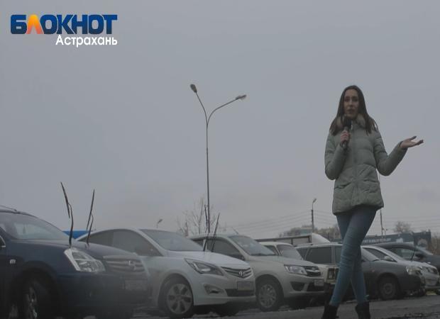 Астраханская зима на букву «Г»