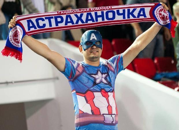 Капитан Астрахань