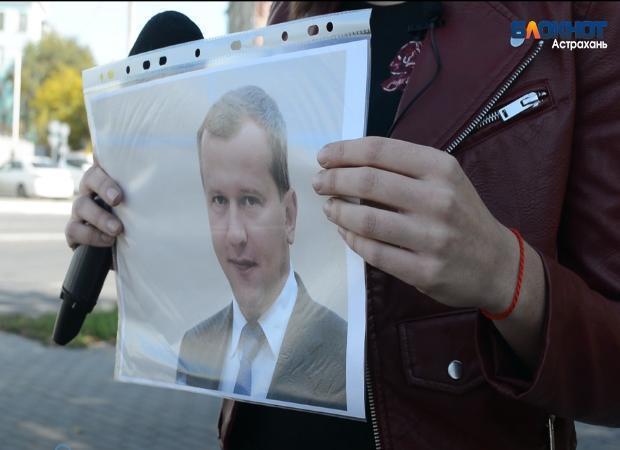 Знаешь ли ты? Не все астраханцы узнают своего врио губернатора Сергея Морозова