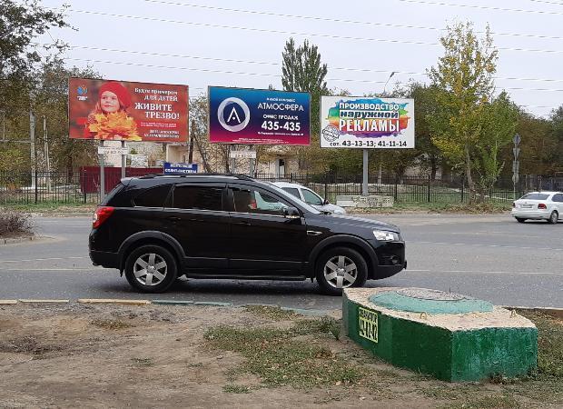 В Астрахани появился баннер за трезвость, сделанный словно спьяну
