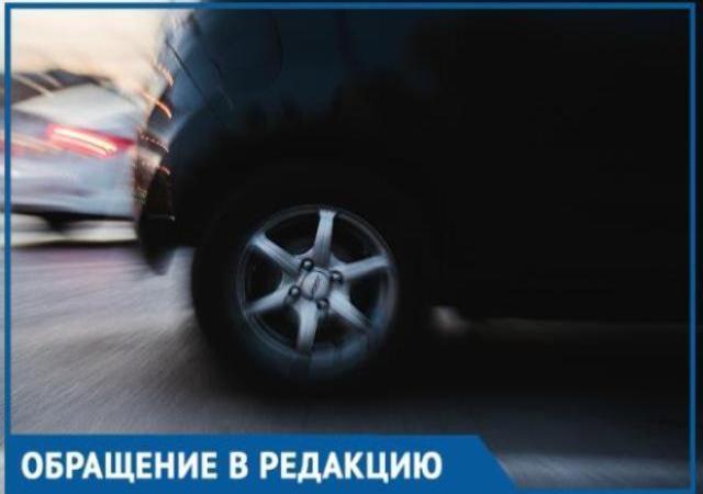 На улице Безжонова проходит полицейская операция, - астраханцы