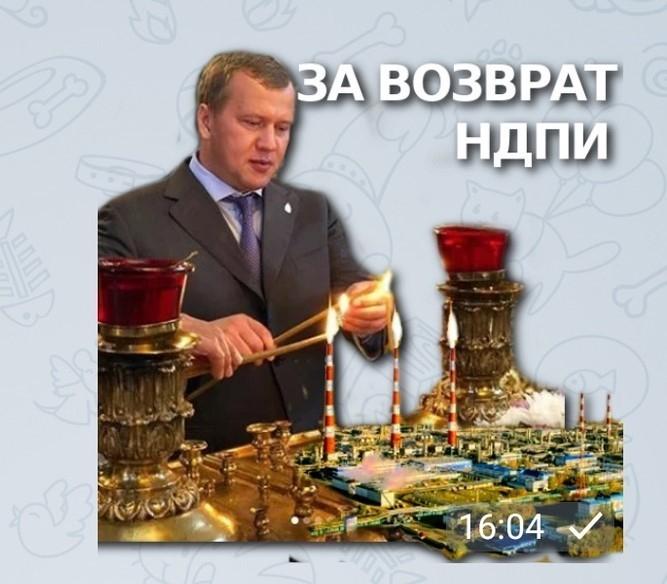 В Telegram появились стикеры с Сергеем Морозовым