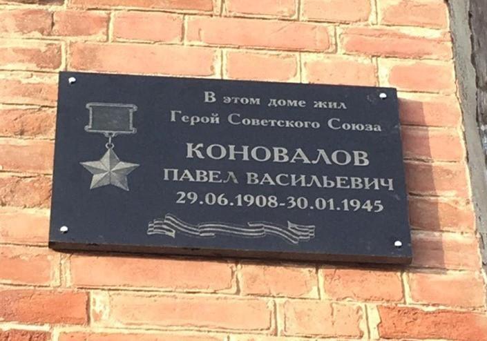 В Астрахани на месте пропавшей мемориальной таблички героя войны установили новую