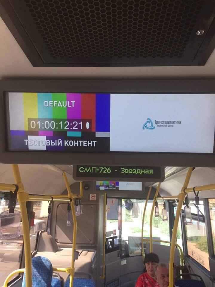 Астраханец возмущён состоянием новых автобусов
