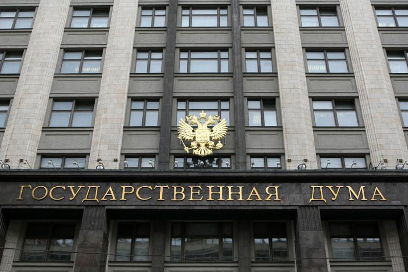 Депутат Государственной Думы не смог нормально долететь до Астрахани