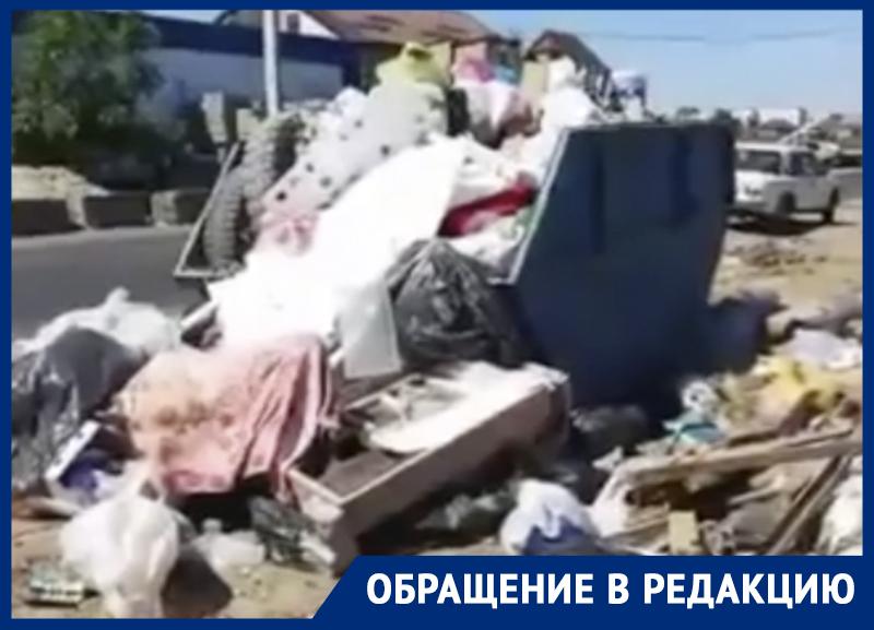 Снова лето и снова горы мусора. Астраханцы жалуются на свалки