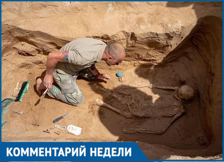 Участников археологической экспедиции, сделавших сенсационную находку, мучили кошмары