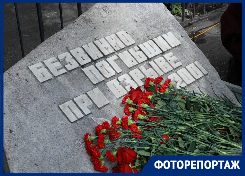 Астрахань скорбит по жертвам терактов