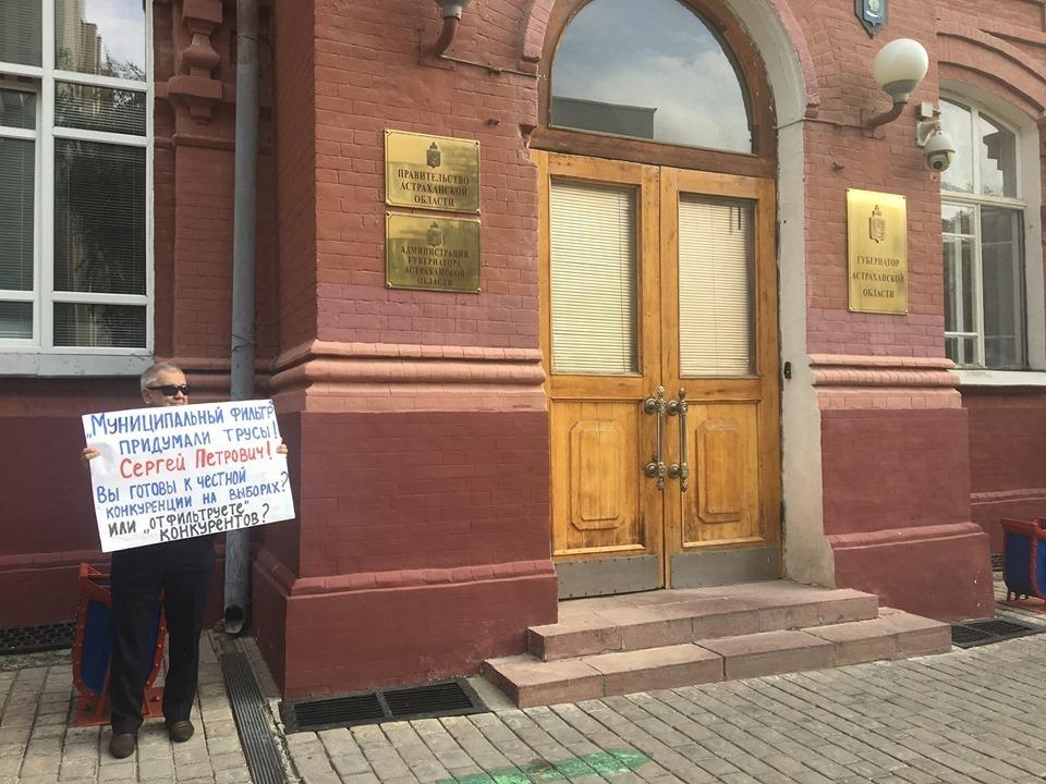 Астраханцы просят Сергея Морозова допустить конкурентов до выборов